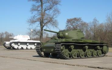 Танковая площадка